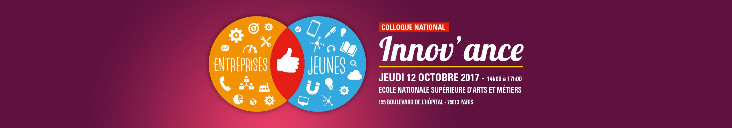 AJE Colloque national innovance 2017